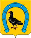 Coat of Arms of Sanchursky district.png