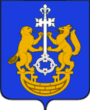 Tyumensky District - Image: Coat of Arms of Tyumensky rayon (Tyumen oblast)