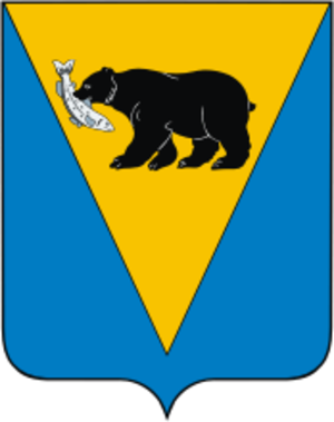 Ust-Bolsheretsky District - Image: Coat of Arms of Ust Bolsheretsky rayon (Kamchatka krai)