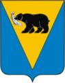Coat of Arms of Ust-Bolsheretsky rayon (Kamchatka krai).png