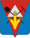 Coat of Arms of Zaozyorny (Krasnoyarsk krai).png
