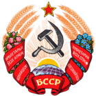 Coat of arms of Belorussian SSR.png