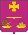 Coat of arms of Starominskaya.png
