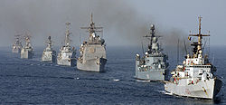 Combined Task Force-150.jpg
