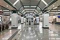 Concourse of Baiziwan Station (20191202162951).jpg