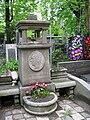 Conductor Vladaimir Dranishnikov's grave in the Baikove cemetery.jpg