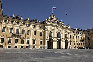 Strelna - The Konstantin Palace after renovation during the 300th anniversary of Saint Petersburg