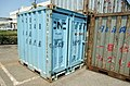 Container =【 04 ~ 09ft 】20-348 【 Marine container only for Japan Domestic 】--①.jpg