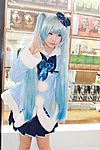 Cosplay of Hatsune Miku by Enako 20130201c.jpg