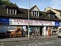 Coulsdon Pets Centre, Brighton Road - geograph.org.uk - 1000725.jpg