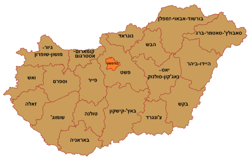 Counties of Hungary 2006 - he.png