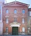 Couvent Notre-Dame-de-la-Visitation.jpg