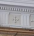 Croce frecciata Mesagne.jpg