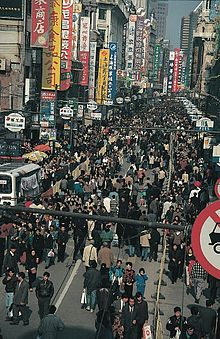 Crowded Nanjing Road in Shanghai.jpeg