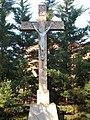 Crucufix at the Kossuth Lajos High School. -Cegléd.JPG