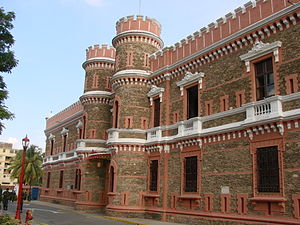 La Victoria, Aragua - Cuartel Mariano Montilla, La Victoria.