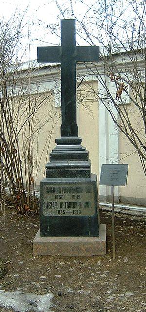 César Cui - Grave of Mal'vina and César Cui at Tikhvin Cemetery in Saint Petersburg