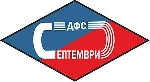 PFC Septemvri Sofia - Image: DFS Septemvri