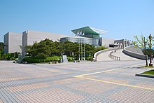 Daejeon Museum of Art.jpg