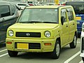 Daihatsu NAKED G package (GH-L750S) front.jpg