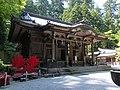 Daiyuzan Saijoji Temple 15.jpg