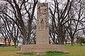 David Crockett Monument Ozona Texas.jpg