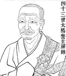 Dayang Jingxuan Buddhist monk