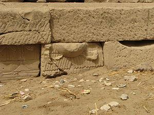 Deir el-Shelwit - Reused blocks in the southern wall