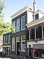 Delft - Koornmarkt 4.jpg