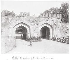 Delhi, The Cashmere Gate, taken by storm in 1854 LACMA M.90.24.14.jpg