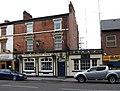 Derby - The Station Inn - geograph.org.uk - 2145659.jpg
