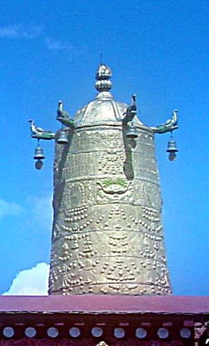 Dhvaja -  Dhvaja ('victory banner'), on the roof of Jokhang Monastery.