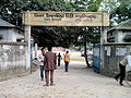Dimla islamia college gate.jpg
