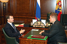 Dmitry Medvedev 6 October 2008-2.jpg