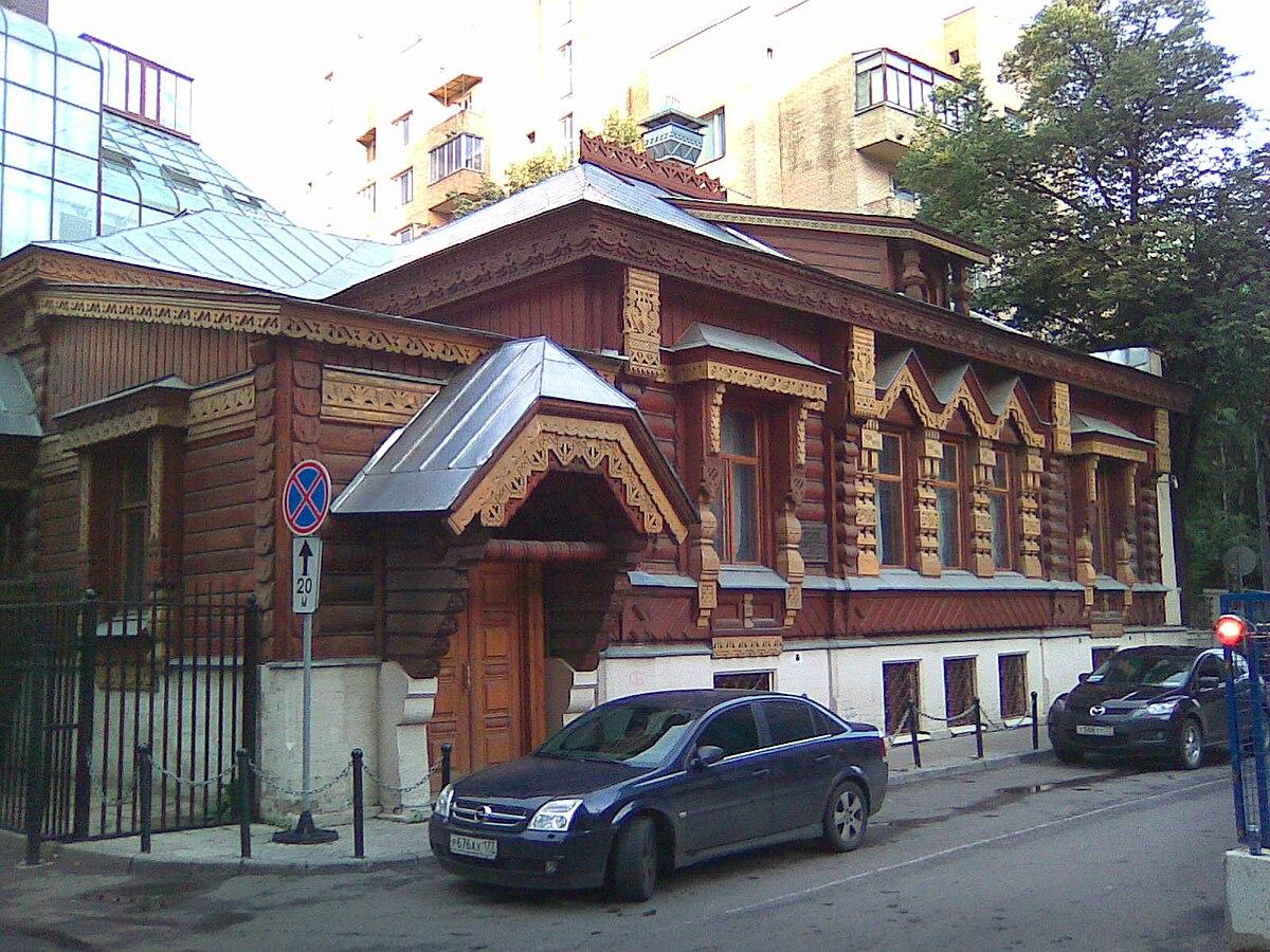 Частный дом в центре москвы адрес турово дом для престарелых