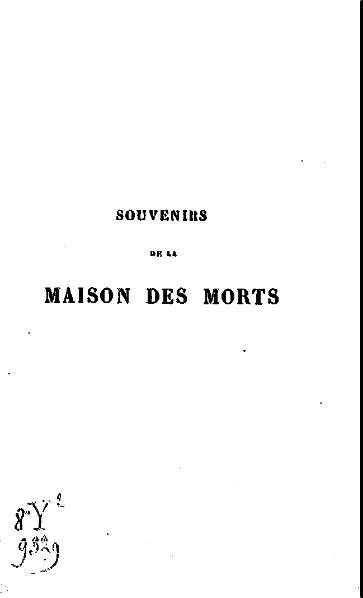 File:Dostoïevski - Souvenirs de la maison des morts.djvu