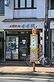 Dotoku-dori 20160416.jpg