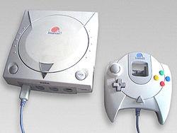 250px-DreamcastConsole