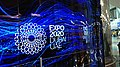 Dubai Expo Sign.jpg