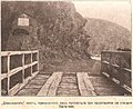Dyavolski most bel 27.jpg