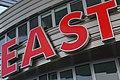 Eastgate (12159165374).jpg