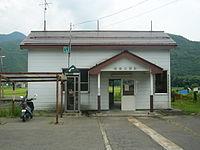 Echigo-hirose sta.jpg