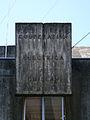 Edificio de la Copelec detalle letrero.JPG