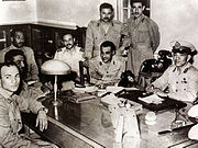 Egyptian Revolutionary Command Council 1953.jpg