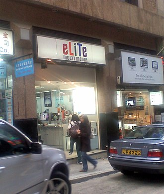 Edison Chen photo scandal - Elite Multimedia, the shop at the centre of the allegations