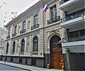 Embajada de Rusia - panoramio.jpg