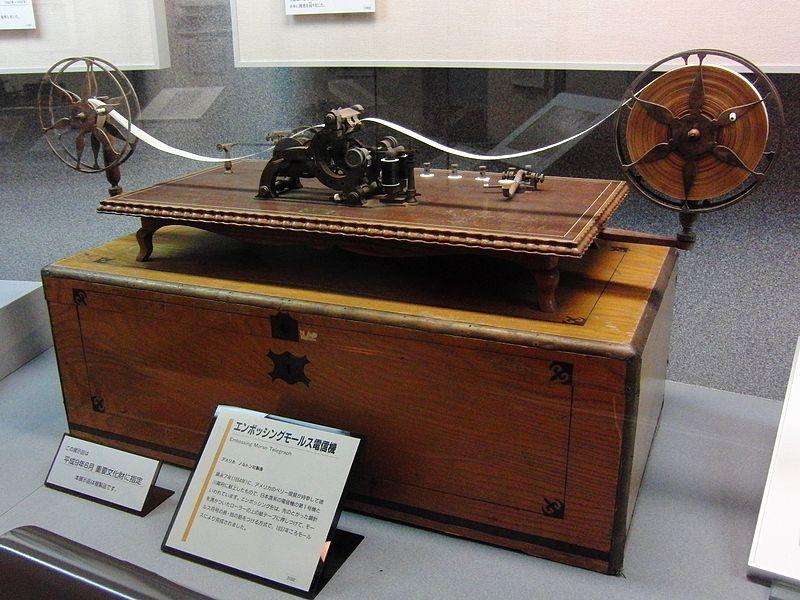 File:Embossing Morse Telegraph.jpg