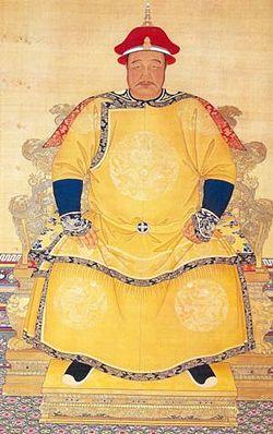 Emperor Huang Taiji.jpg