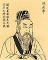 Emperor Wu of Chen2.jpg