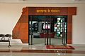 Entrance - Resources of Jharkhand Gallery - Ranchi Science Centre - Jharkhand 2010-11-29 8763.JPG